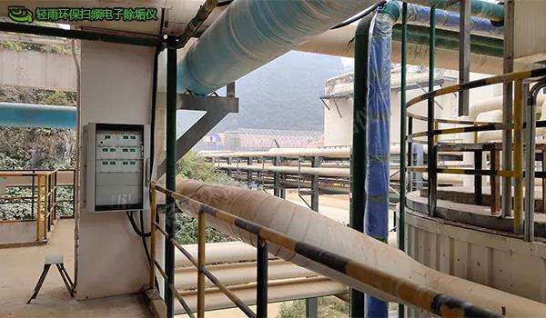 广西电子除垢案例天天影院最新官网下载不了:靖西天桂铝业除垢设备安装