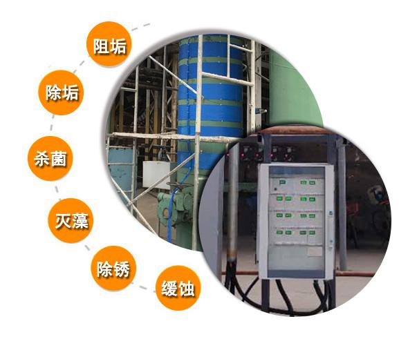 电子除垢仪生产厂家